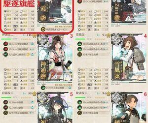 【2018最新】EO2-5マンスリー任務「水上反撃部隊」突入せよ!攻略【おすすめ編成・索敵】