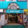 吉祥寺駅北口  広東料理と飲茶の店 翠蘭  でランチ