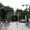 ★鹿島神宮(茨城県鹿島市)