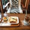 懐かしさに満ちた中野の古民家カフェ『モモガルテン』