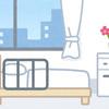《体験談》母子同室はいつからどんな風にする?過ごし方とメリット・デメリット