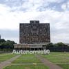 迫力の壁画 世界遺産 メキシコ国立自治大学 中央大学都市キャンパス
