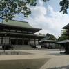 【世界一周帰国後すぐに断食と瞑想】成田山新勝寺で2泊3日の断食修行