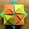 今話題!折り紙で作る万華鏡の作り方を丁寧に説明します!②組立編