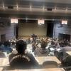 2018年秋のリレー講座始まる。寺島学長の講義「世界の構造変化と日本---何が問われているのか」。