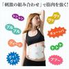 【EMSダイエット】スリムパッドがおしりの脂肪を落としてくれる!?