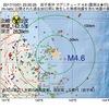 2017年10月01日 23時20分 岩手県沖でM4.6の地震