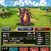 level.1350【ウェイト120】第175回闘技場ランキングバトル3日目・竜王 is back