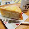 【ドトール】レモンミルクレープ食べました!