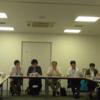 日本遠絡統合医学会 症例検討会に参加してきました!