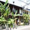 「珈琲店タレーランの事件簿」聖地巡礼、妄想の旅(2)2013年5月5日