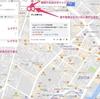 いつの間にか進化してる!自分だけのオリジナルマップが作れてどこでも誰でも参照できる「Google マイマップ」