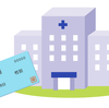転職や退職した後の保険証はどうすればいいの?郵送でも大丈夫?