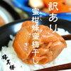 アレンジごはん 簡単レシピ6/18