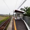 北松江線:大寺駅 (おおてら)