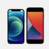 iPhone12 miniとiPhone12の内蔵バッテリー容量が判明 iPhone SE第2世代やiPhone11との容量差を確認