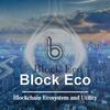 【仮想通貨 毎日分配型wallet】ロックアップ報酬によるボーナスが充実!「Block Eco Token」について!!