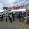 [ライブレポート] 7/22 MURO FESTIVAL 2017 1日目