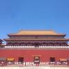 #39 北京旅行4 - 行きたいとこ全部閉館 -