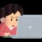 「ブログがなかなか書けないあなたへ」を読んで、ブログが書けるようになった理由。