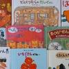 【おすすめ絵本10選】3歳に読み聞かせした絵本*28*