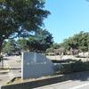 美しき地名 第94弾 「撫子原(平塚市)」