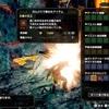 4/29「カイザー頭すごい」【MHRise】