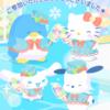 【今日のハロスイ】イベント「ポチャッコのアイスキャンディファクトリー」結果報告