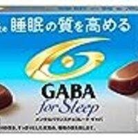 チョコ 睡眠 ギャバ