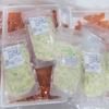 11/20(金)11/21(土)の夕飯♪ 楽天で買ったスモークサーモンが届きました!