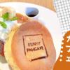 デートにおすすめ!│鈴鹿のカフェ『SUNNY PANCAKE』でコーヒーブレイク♡