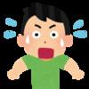 【悲報】「とらのあな」の閉店が続出..(´・ω:;.:...【感想】