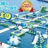 夏休みは九州に旅行へ行くとお得そう!!!