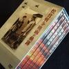 映画「進軍」「少年航空兵」「西住戦車長伝」・DVDボックス-松竹戦争映画の軌跡(その1)
