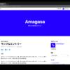 はてなブログテーマ「Amagasa」