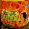 台湾に日本語っぽい看板が増えてる…?