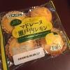 ☆ レモン ☆
