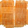 トマスの福音書1、2~開かれた聖書の骨格 FB再