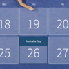 全豪オープンテニス2017日程と放送予定!決勝はいつ【錦織圭】