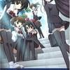 鬱アニメの金字塔「School Days」(2007年7月・32歳)