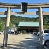 vol.2 岬町から、船で、淡路島へ渡ってみませぬか『国瑞彦 護国神社』『洲本八幡神社』