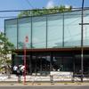 桜新町に20年8月オープンした「OGAWA COFFEE LABORATORY(オガワ コーヒー ラボラトリー)」に行った話し。