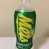 <新商品レビュー>キリン メッツ グレープフルーツ (<New product review> Kirin Mets Grapefruit)