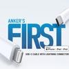アンカー・ジャパン、MFi認証を取得し急速充電にも対応した「Anker PowerLine II USB-C & ライトニング ケーブル(0.9m)」を2019年3月上旬よりAmazon.co.jpや一部の家電量販店で販売開始へ。