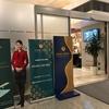 ハノイ・ノイバイ国際空港のSONG HONGラウンジ訪問記!プライオリティパスで利用できる!(ソンホンビジネスラウンジ)