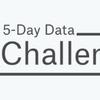 kaggleぐるぐる 5-Day Data Challenge - Day 5