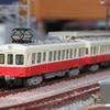 【鉄コレ】 高松琴平電気鉄道 1020形