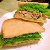 がっつり緑野菜と鶏ささ身のサンド