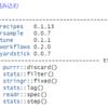 washdata.orgのデータ分析3 - R言語のtidymodelsパッケージを使う。