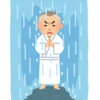 SFC修行の是非を考えてみました!『修行僧はハシタナイ』論争です!!
